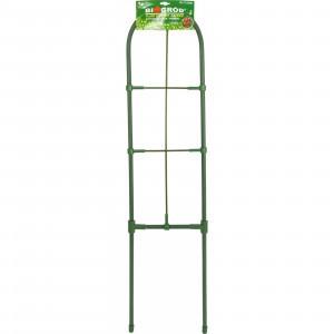 Podpora Do Roślin Drabinka 75cm